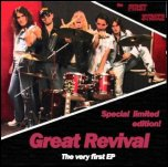 Great Revival - 'The First Strike' (2008) [EP]