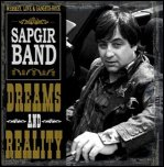 Sapgir Band - Dreams And Reality (2007)