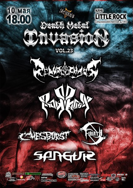 Death Metal Invasion vol.23 10 мая 2014г.