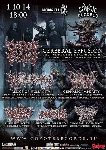 CEREBRAL EFFUSION (Spain) Brutal Death