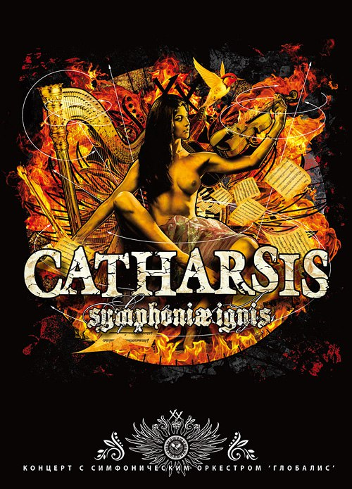 CATHARSIS - Symphoniae Ignis (DVD, 2017)