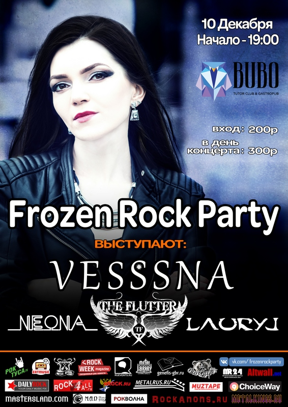 FROZEN ROCK PARTY