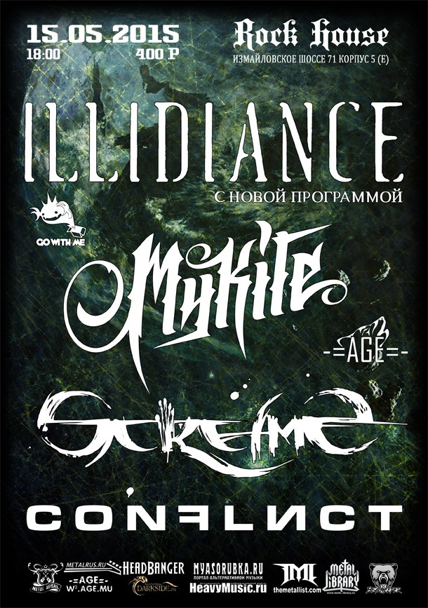 15.05.2015 - ILLIDIANCE, MY KITE, SCREAMS, CONFLICT