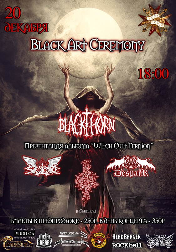 20.12.2015 - BLACKTHORN, SKYLORD, DESPAIR, RAVENANT