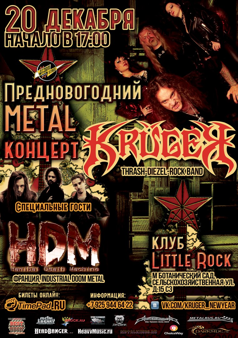 20.12.2015 - KRUGER, HANIBAL DEATH MACHINE