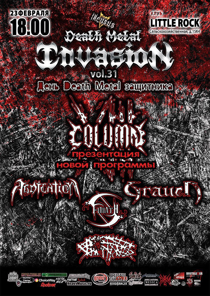 Death Metal Invasion Vol.31