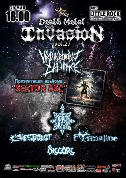 Death Metal Invasion vol.27