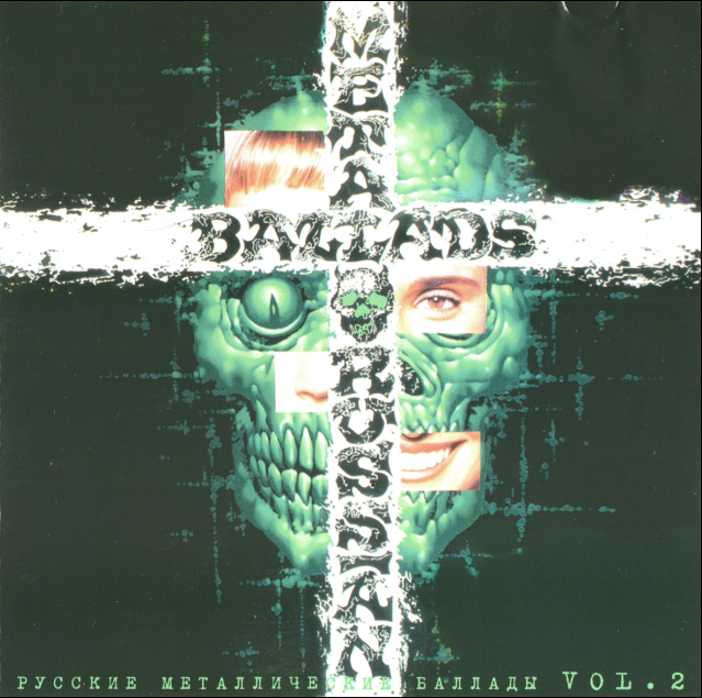 RUSSIAN METAL BALLADS VOL.2 (1996)