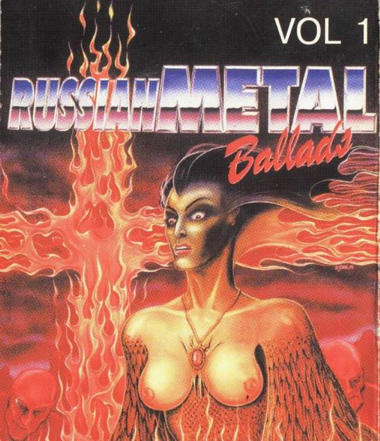 Russian Metal Ballads Vol.1