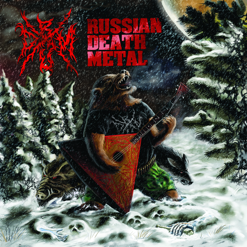 Russian Death Metal