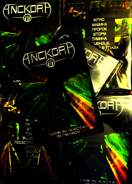 DVD ANCKORA - Live in Каста 2012