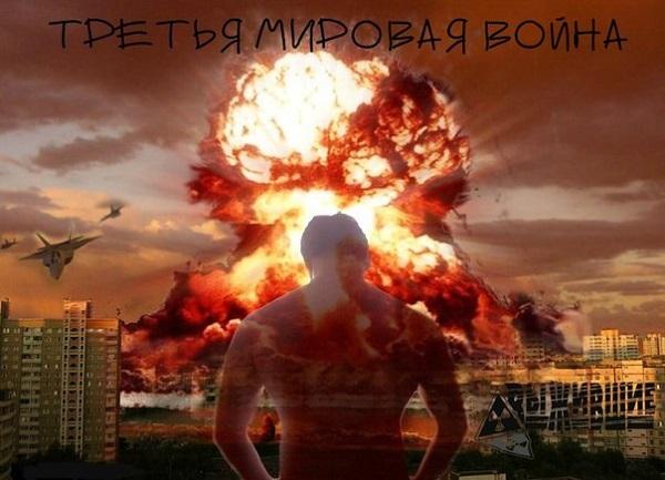 нас предупредят ли людео о ядерной войне ввиду все
