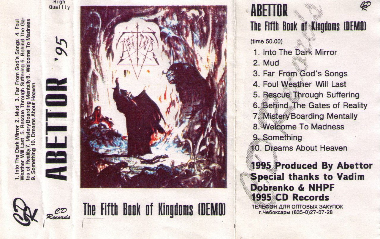 ABETTOR — «The Fifth Book Of Kingdoms» (1995)