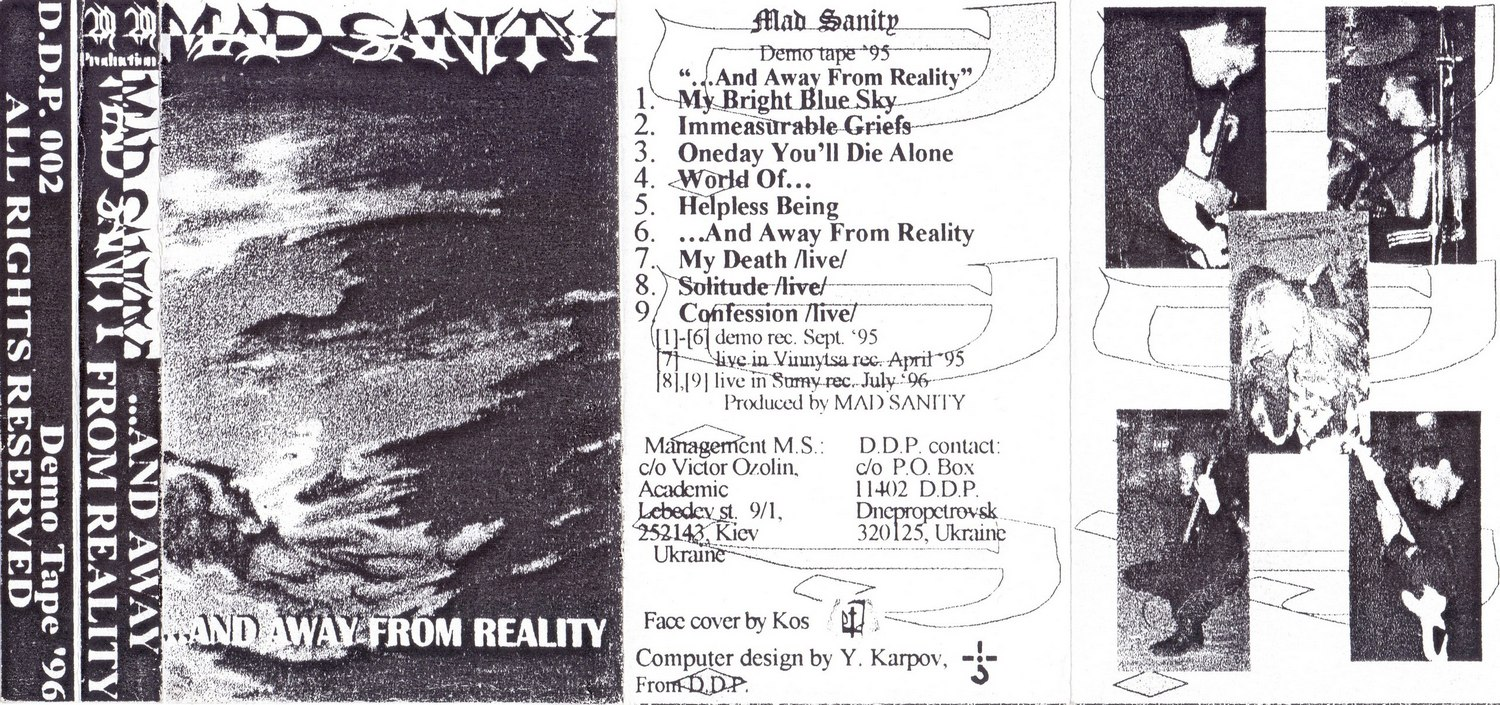 MAD SANITY — «...And Away From Reality» (1996) [Demo]