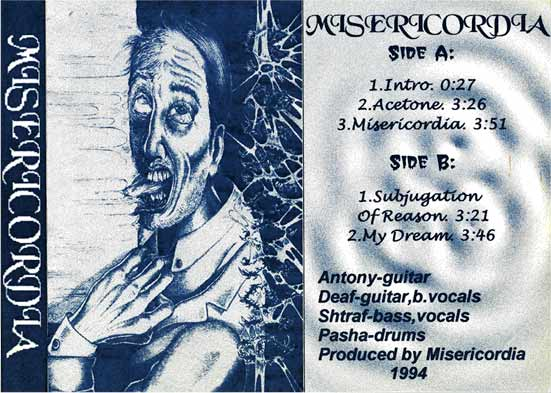 MISERICORDIA — «Misericordia» (1994) [Demo]