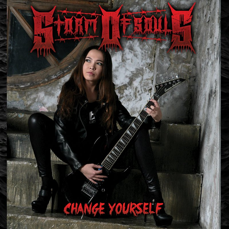 STORM OF SOULS — «Change Yourself» (2019) [EP]