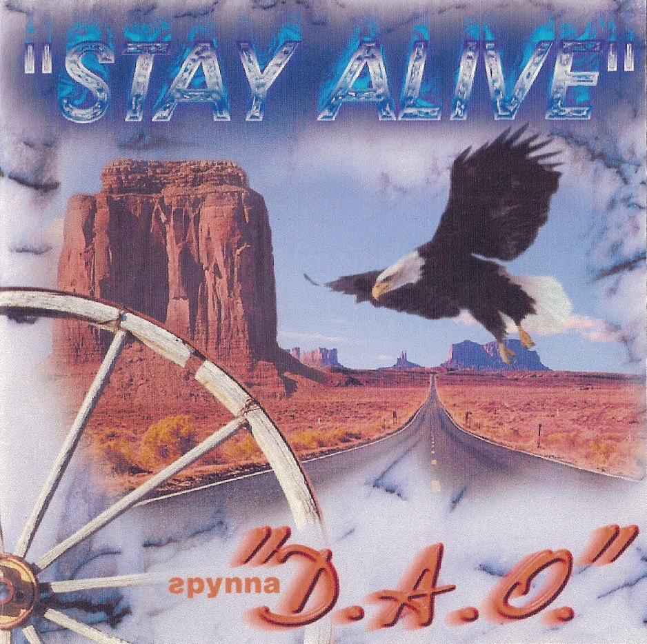 D.A.O. - Stay Alive (2001)