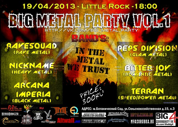 BIG METAL PARTY VOL1 20.04.2013