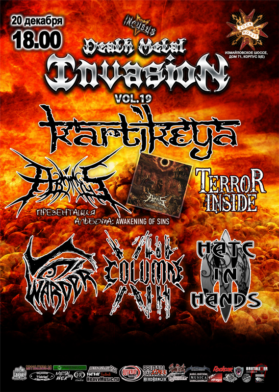 Death Metal Invasion vol.19