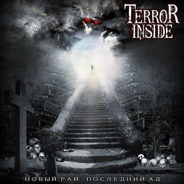 Terror inside дискография скачать торрент