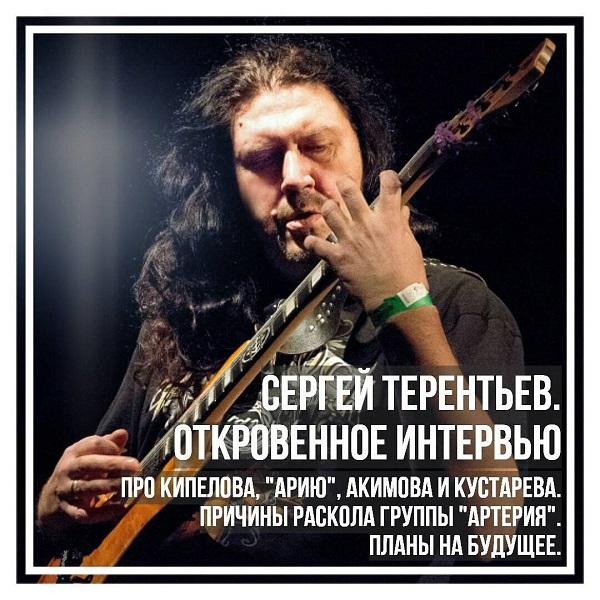 Heavy metal) артерия дискография 2005-2014 (8 релизов), mp3.
