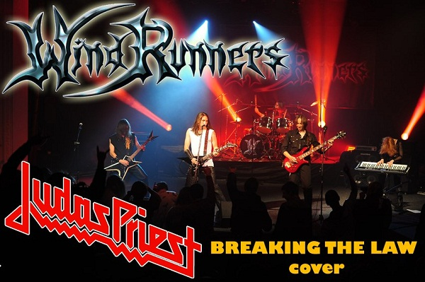 WINDRUNNERS - Breaking The Law (JUDAS PRIEST cover, 2013)
