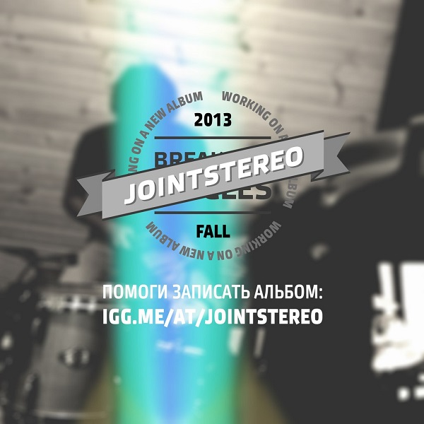 JOINTSTEREO